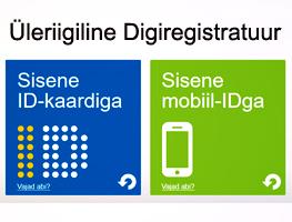 Üle-eestiline Digiregistratuur